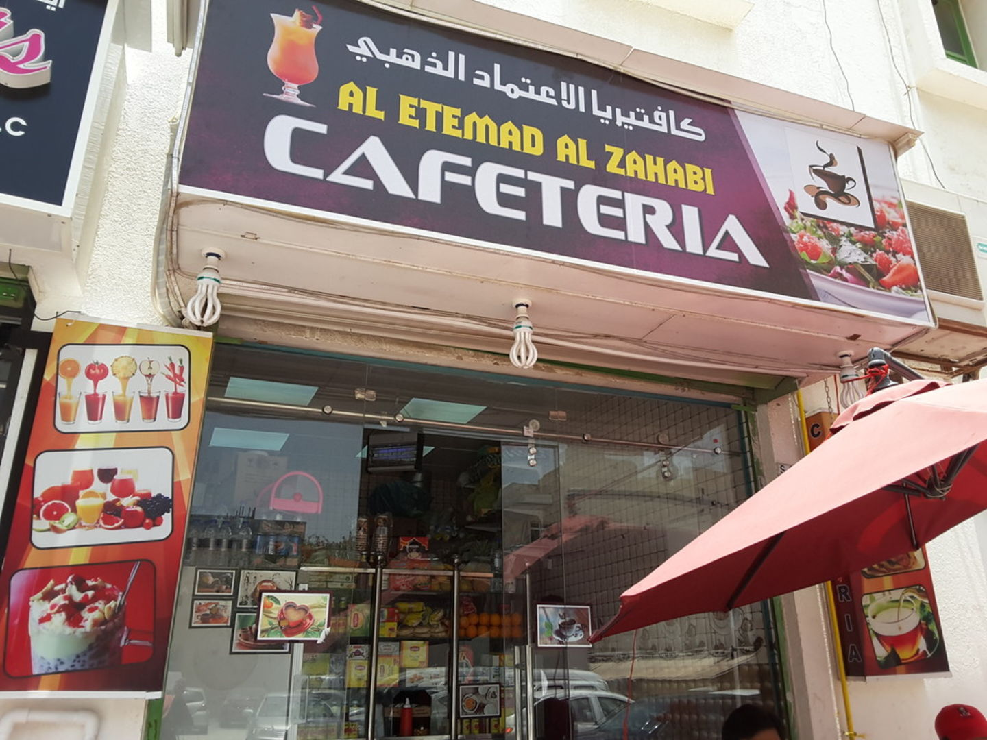 Walif-business-smaak-cafeteria