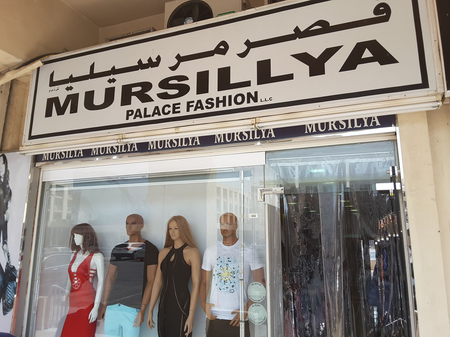 HiDubai-business-mursillya-palace-fashion-shopping-apparel-al-karama-dubai-2