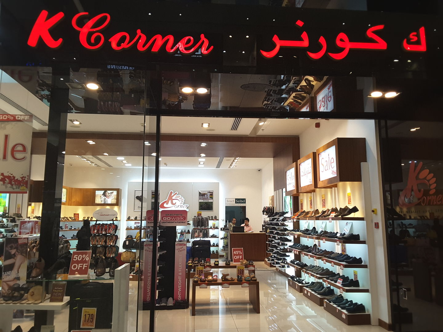 HiDubai-business-k-corner-shopping-footwear-mirdif-dubai-2