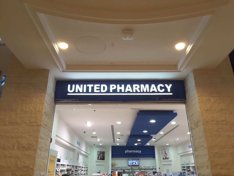 HiDubai-business-united-pharmacy-beauty-wellness-health-pharmacy-al-barsha-1-dubai-2