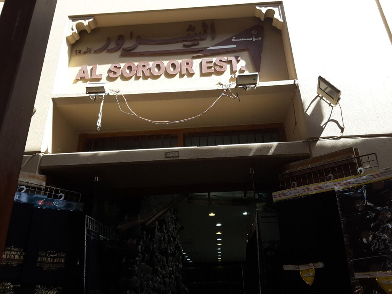 HiDubai-business-al-soroor-est-b2b-services-distributors-wholesalers-al-fahidi-al-souq-al-kabeer-dubai-2