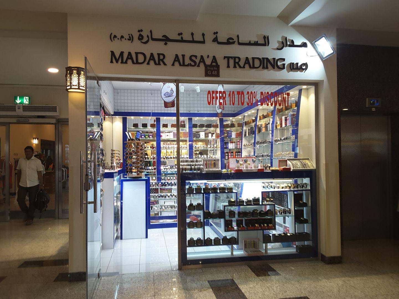 HiDubai-business-madar-alsaa-trading-shopping-watches-eyewear-meena-bazar-al-souq-al-kabeer-dubai-2