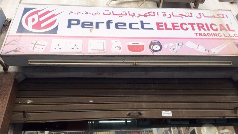 HiDubai-business-perfect-electrical-trading-b2b-services-distributors-wholesalers-naif-dubai