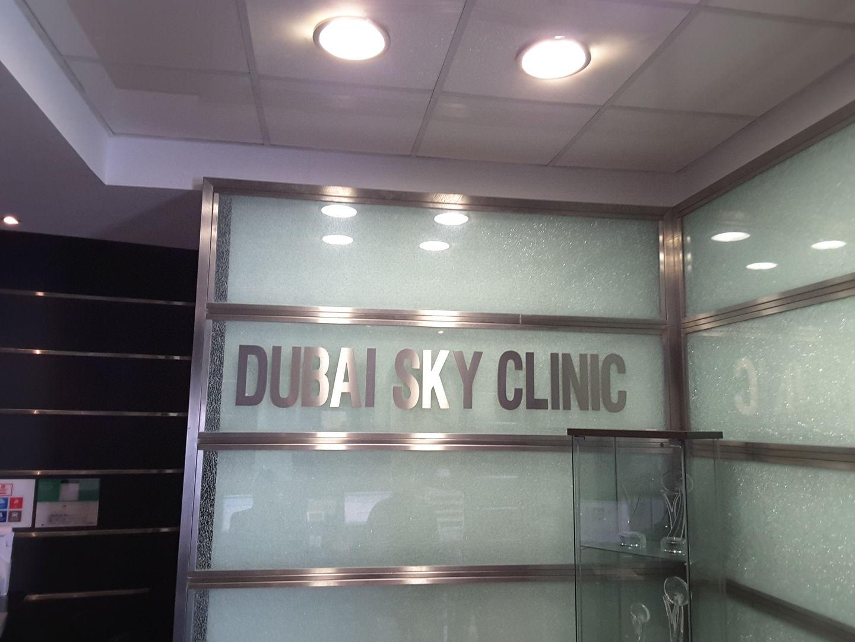 HiDubai-business-dubai-sky-clinic-dental-center-beauty-wellness-health-specialty-clinics-mankhool-dubai-2