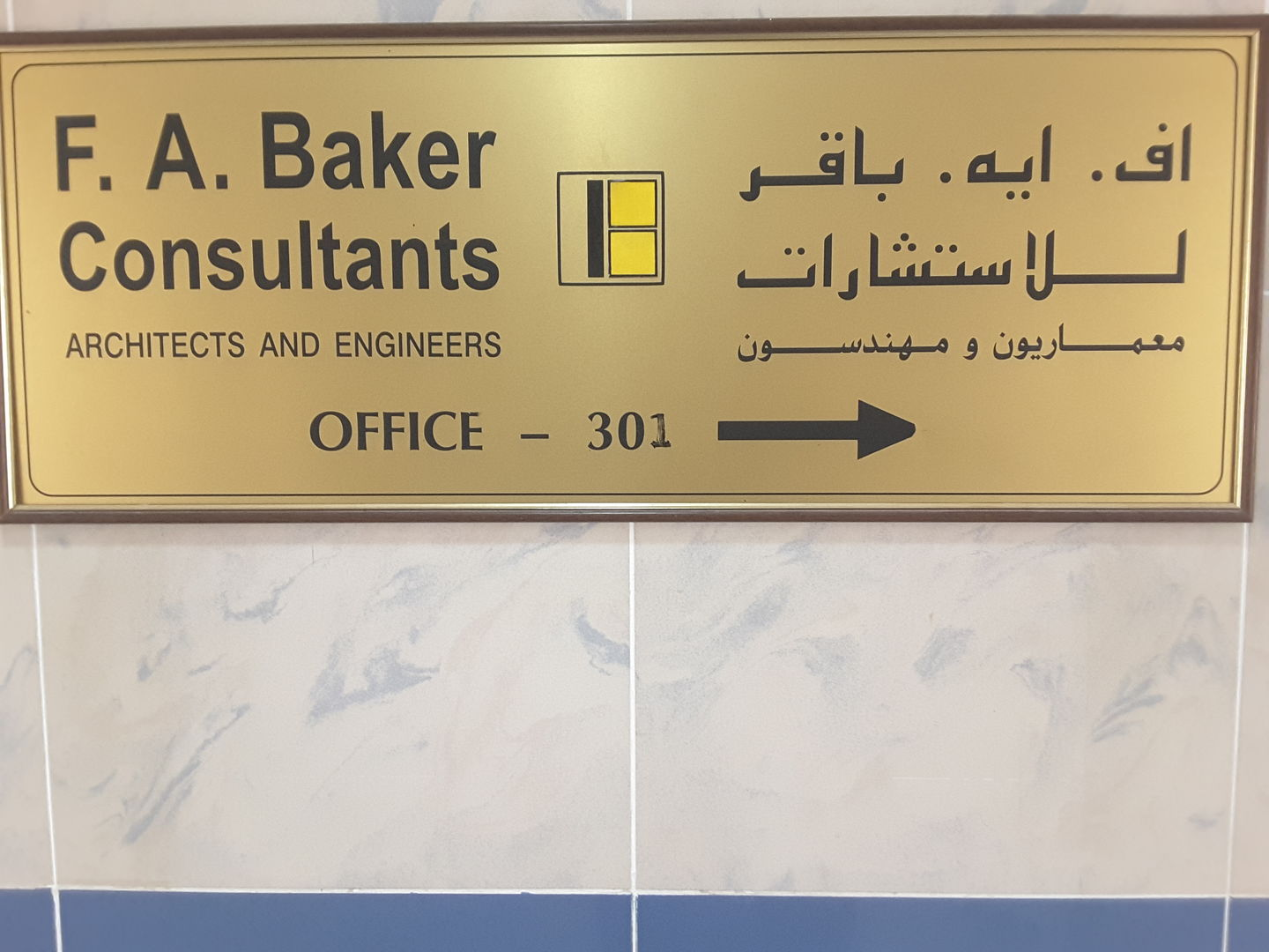 HiDubai-business-fa-baker-consultants-b2b-services-engineering-consultants-umm-hurair-1-dubai-2