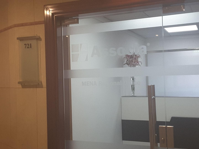 HiDubai-business-associa-mena-real-estate-consultancy-b2b-services-business-consultation-services-sheikh-zayed-road-1-trade-centre-2-dubai-2