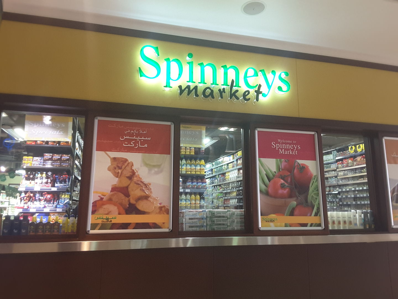 HiDubai-business-spinneys-food-beverage-supermarkets-hypermarkets-grocery-stores-meadows-al-thanyah-4-dubai-2