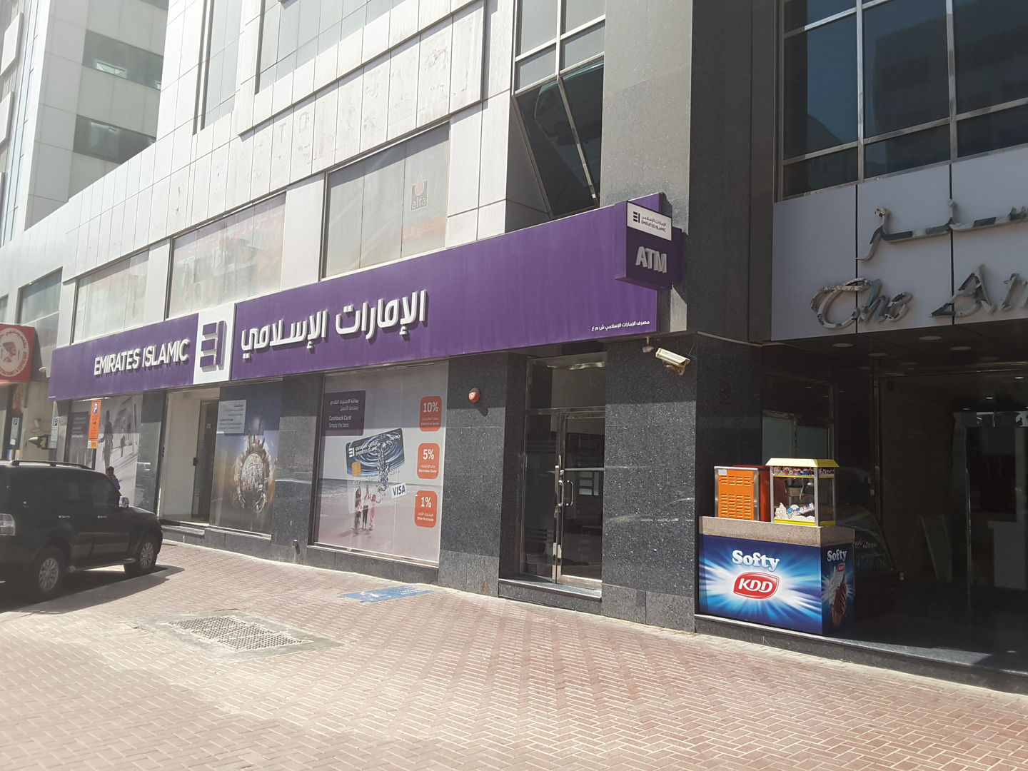 HiDubai-business-emirates-islamic-bank-finance-legal-banks-atms-mankhool-dubai-2