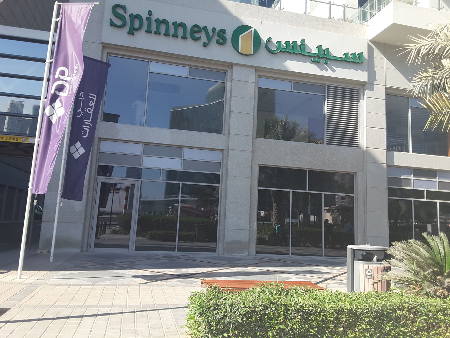 HiDubai-business-spinneys-business-bay-dubai-1