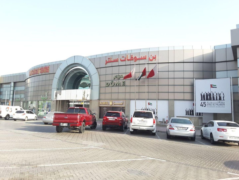 HiDubai-business-ahmed-al-maghribi-perfumes-trading-b2b-services-distributors-wholesalers-al-rashidiya-dubai-2