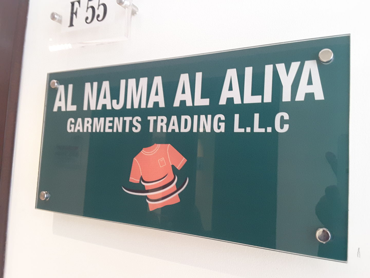 HiDubai-business-al-najma-al-aliya-garments-trading-b2b-services-distributors-wholesalers-al-quoz-3-dubai-2