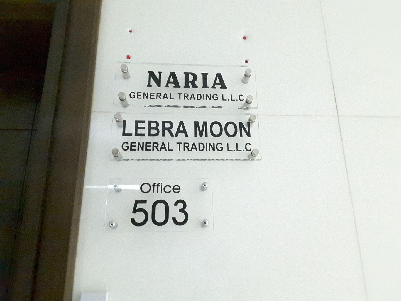 HiDubai-business-lebra-moon-general-trading-b2b-services-distributors-wholesalers-port-saeed-dubai-2