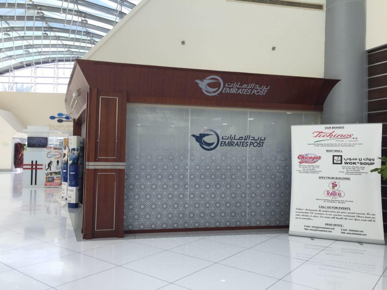 HiDubai-business-emirates-post-office-government-public-services-post-office-dubai-silicon-oasis-nadd-hessa-dubai-2