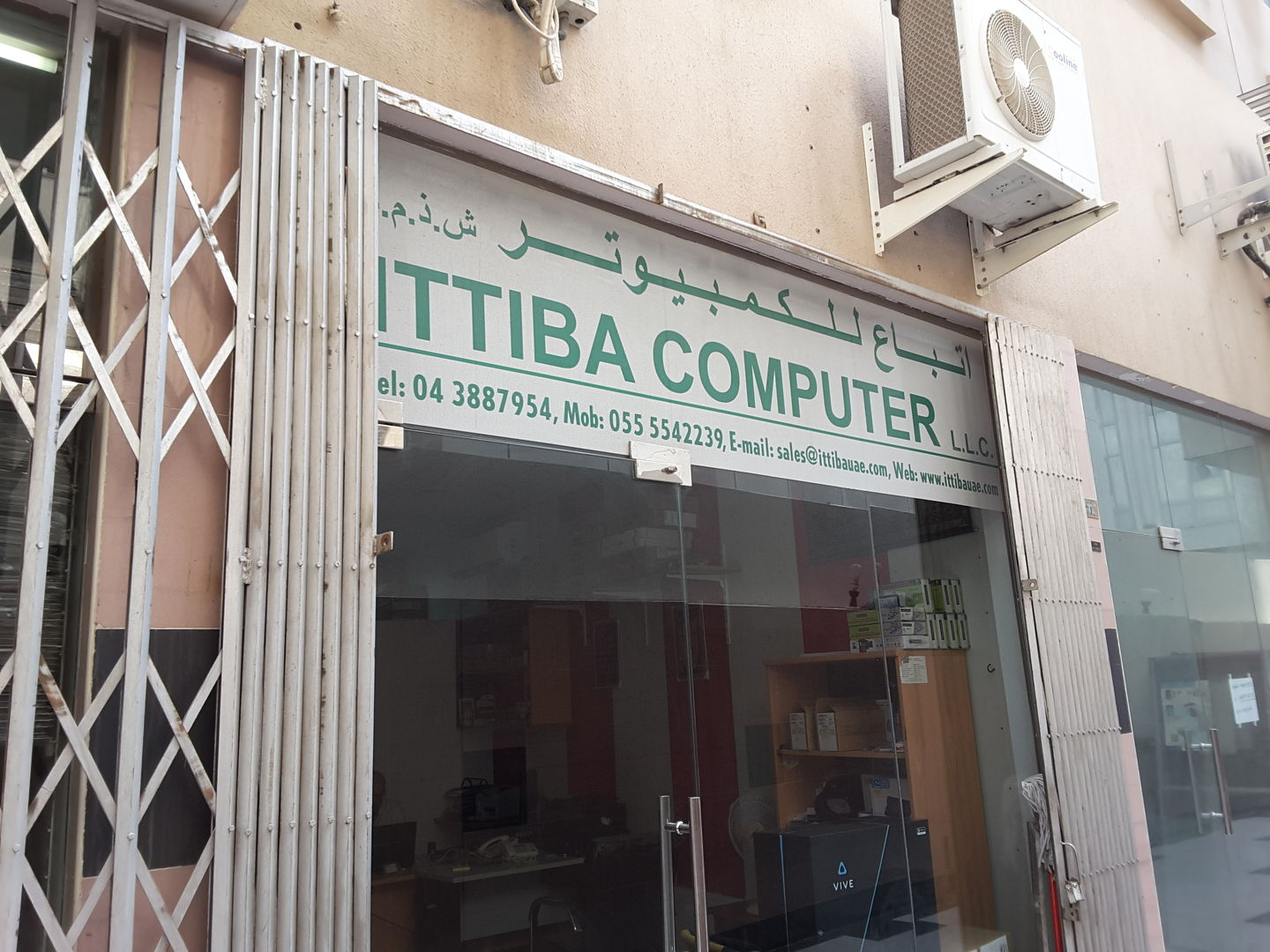 HiDubai-business-ittiba-computers-b2b-services-distributors-wholesalers-al-fahidi-al-souq-al-kabeer-dubai-2