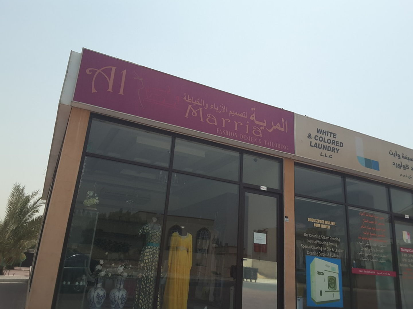 HiDubai-business-al-marria-fashion-design-tailoring-shopping-fashion-accessories-al-mizhar-1-dubai-2