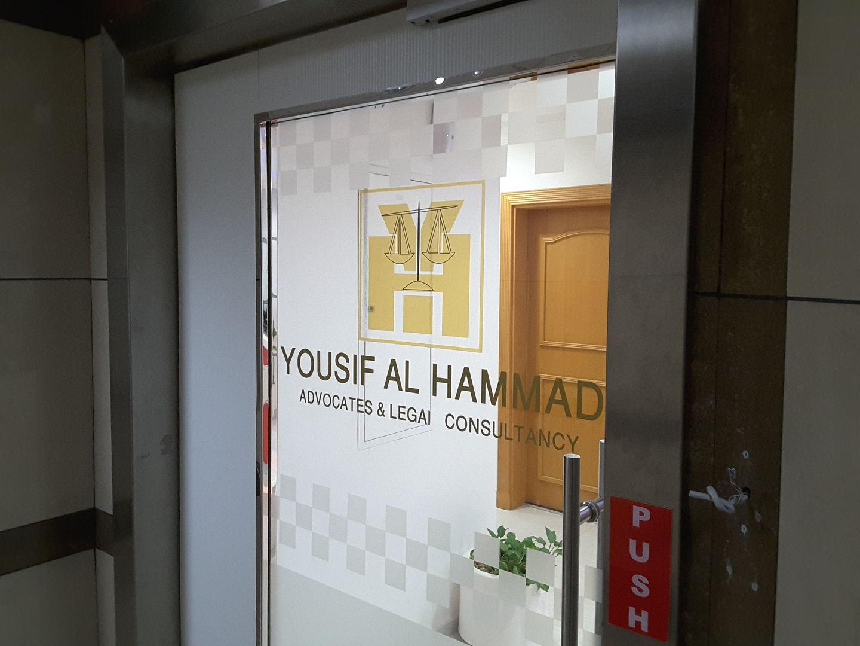 HiDubai-business-yousif-al-hammadi-advocates-legal-consultancy-finance-legal-legal-services-al-wasl-dubai-2