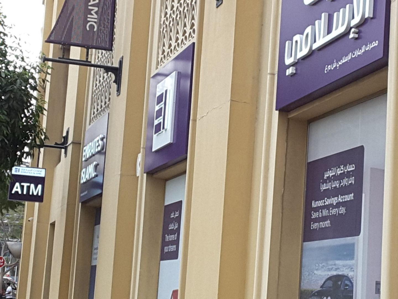 HiDubai-business-emirates-islamic-bank-atm-finance-legal-banks-atms-jumeirah-beach-residence-marsa-dubai-dubai-4