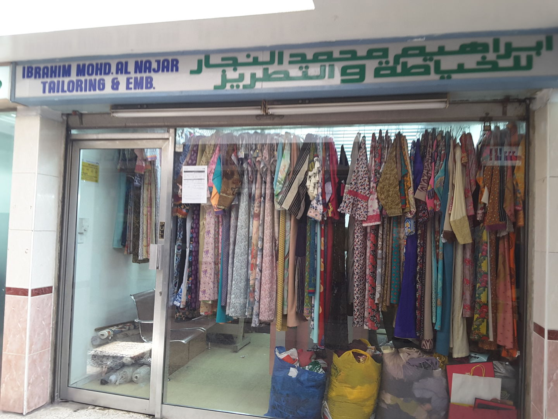 HiDubai-business-ibrahim-mohd-al-najjar-tailoring-embroidery-home-tailoring-al-rashidiya-dubai-2