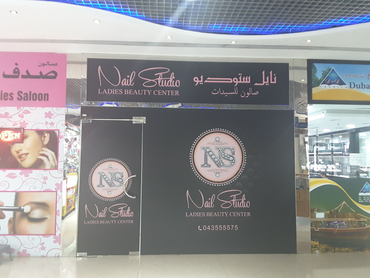 HiDubai-business-nail-studio-ladies-beauty-center-beauty-wellness-health-beauty-salons-al-raffa-al-raffa-dubai-2