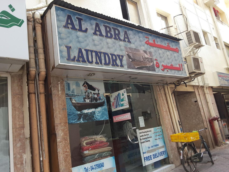 HiDubai-business-al-abra-laundry-home-laundry-meena-bazar-al-souq-al-kabeer-dubai-2