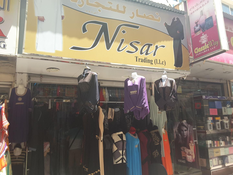 HiDubai-business-nisar-trading-shopping-apparel-meena-bazar-al-souq-al-kabeer-dubai-2