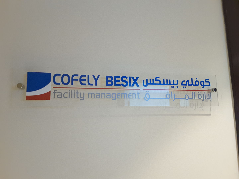HiDubai-business-cofely-besix-facility-management-housing-real-estate-property-management-al-quoz-3-dubai-2