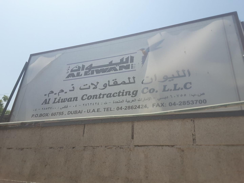 HiDubai-business-al-liwan-contracting-construction-heavy-industries-construction-renovation-umm-ramool-dubai-2