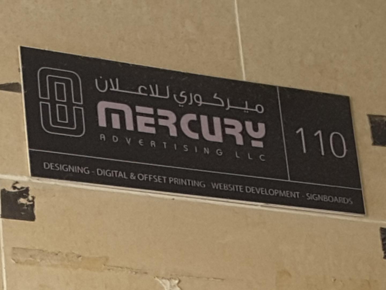 HiDubai-business-mercury-advertising-media-marketing-it-design-advertising-agency-naif-dubai-2