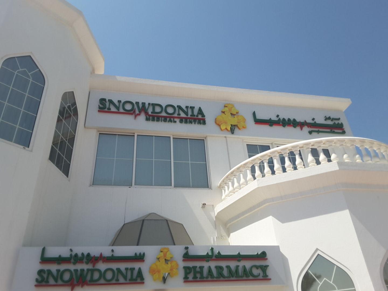 HiDubai-business-snowdonia-medical-center-beauty-wellness-health-hospitals-clinics-umm-suqeim-2-dubai-2