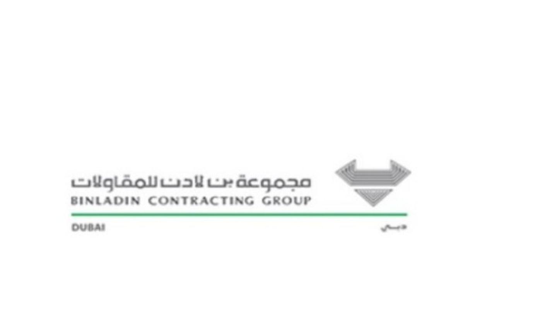 HiDubai-business-bin-ladin-asphalt-plant-construction-heavy-industries-construction-renovation-jebel-ali-industrial-2-dubai