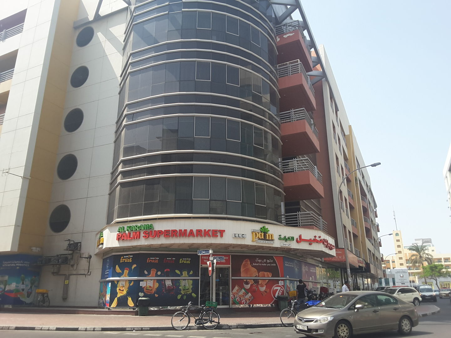 HiDubai-business-al-karama-palm-supermarket-food-beverage-supermarkets-hypermarkets-grocery-stores-al-karama-dubai-2