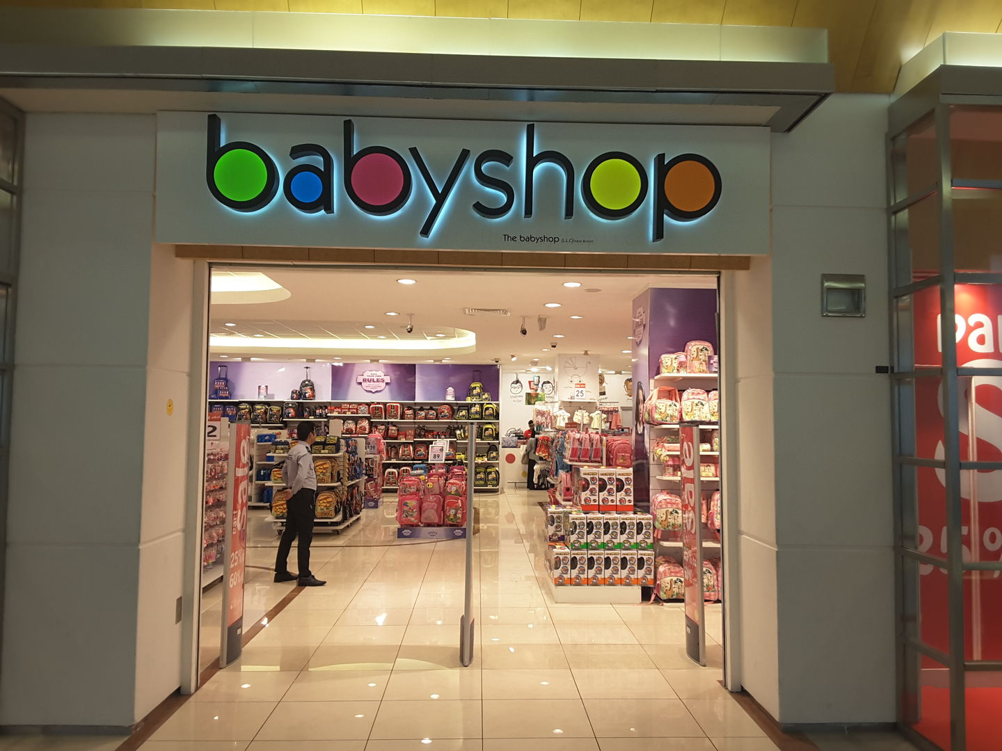 HiDubai-business-babyshop-shopping-apparel-al-muraqqabat-dubai-1