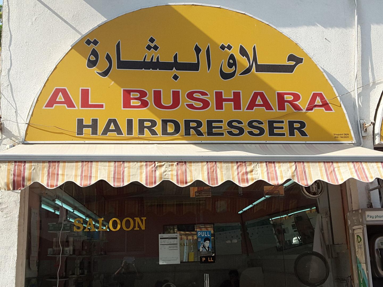HiDubai-business-al-bushara-hairdresser-beauty-wellness-health-beauty-salons-hor-al-anz-dubai-2