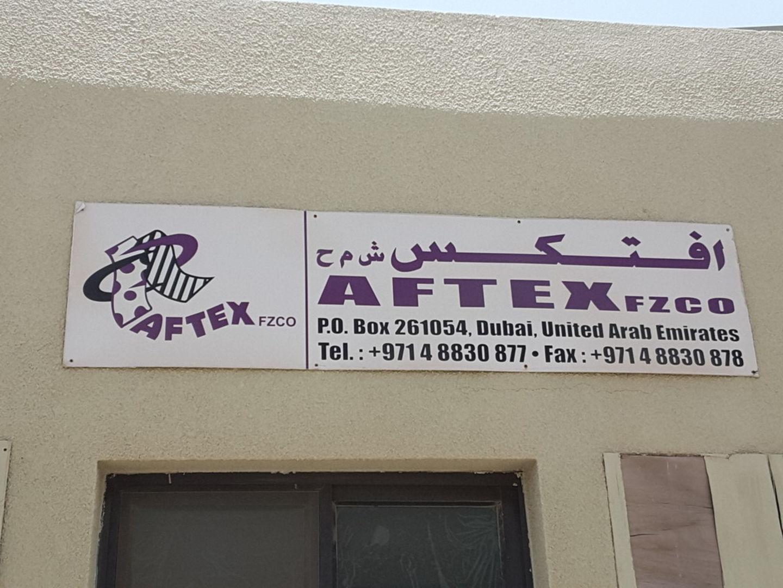 HiDubai-business-aftex-fzco-b2b-services-distributors-wholesalers-jebel-ali-free-zone-mena-jebel-ali-dubai-2