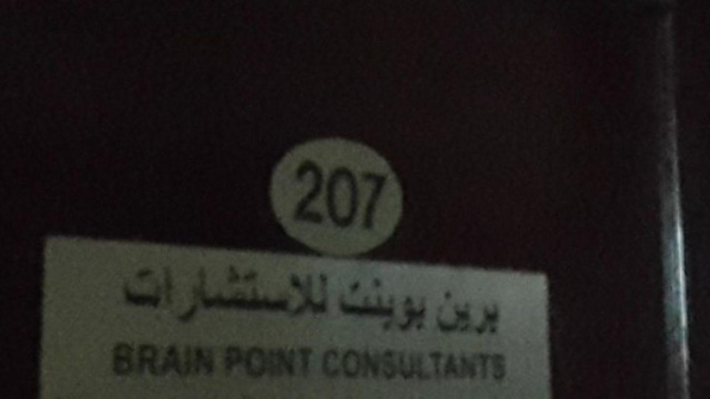 HiDubai-business-brain-point-consultants-b2b-services-business-consultation-services-naif-dubai-2