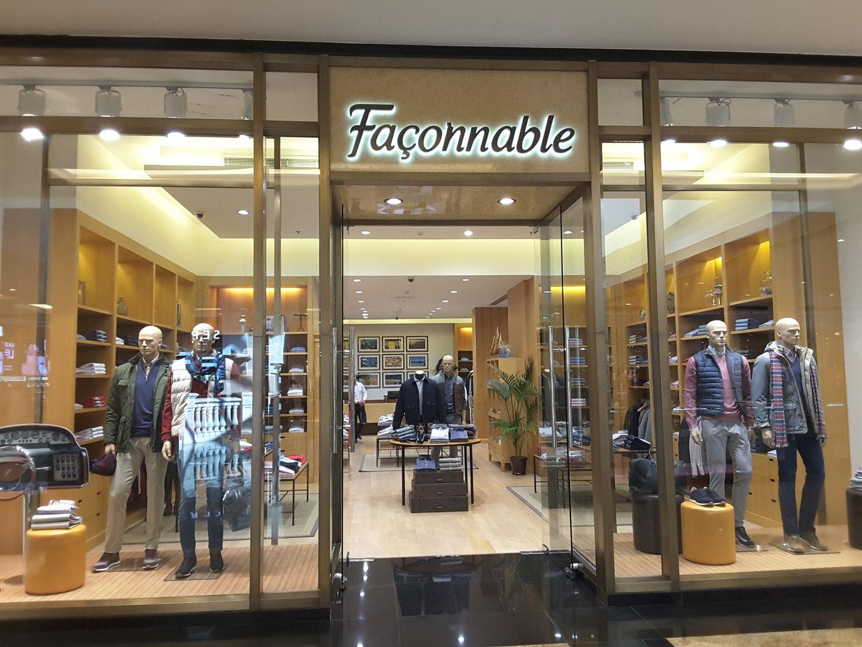 HiDubai-business-faconnable-shopping-apparel-al-barsha-1-dubai-2