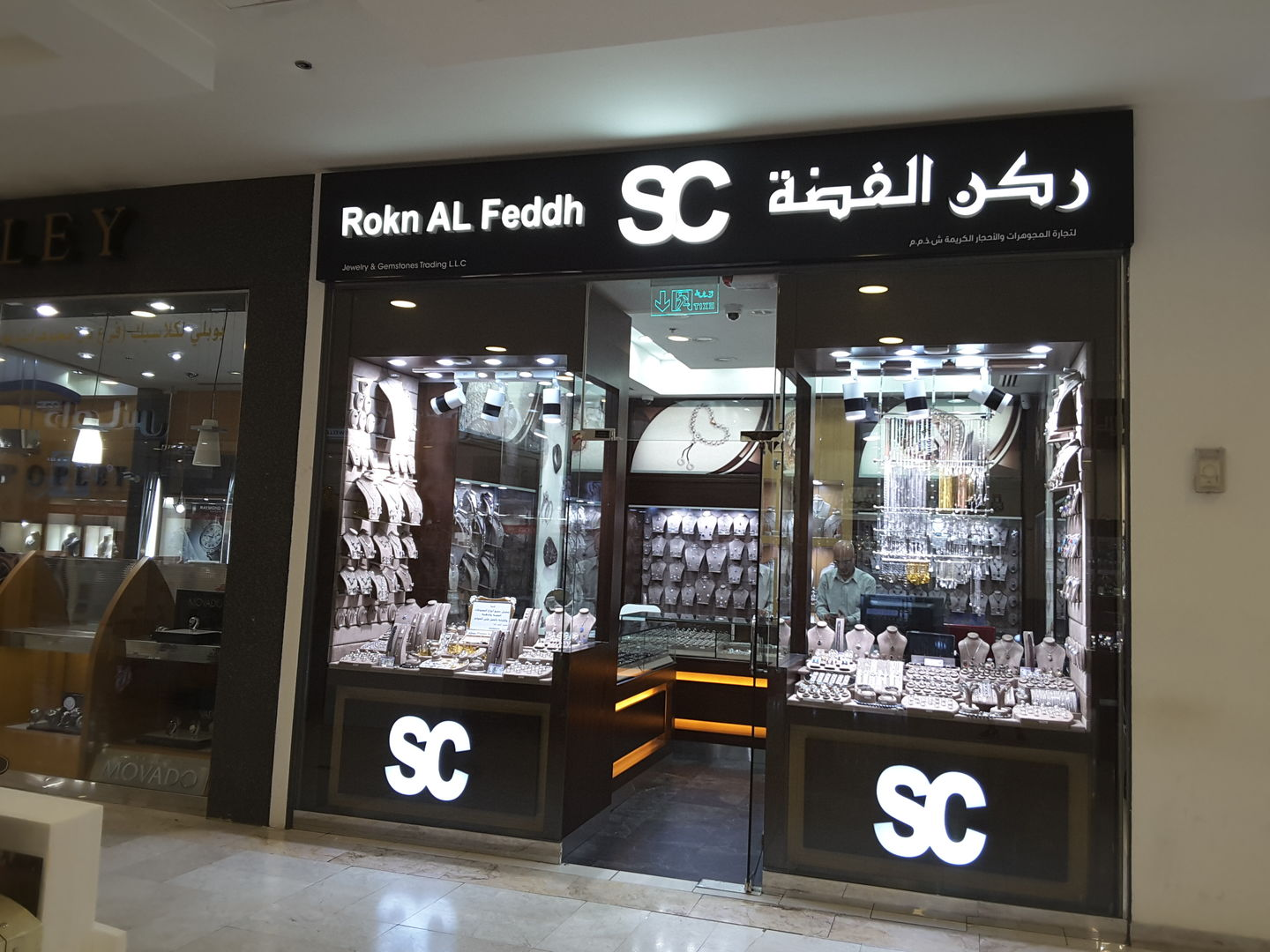 HiDubai-business-rokn-al-feddh-jewellery-and-gem-stones-shopping-jewellery-precious-stones-al-mamzar-dubai-2