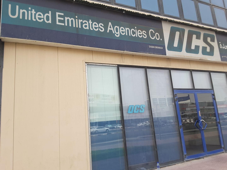 HiDubai-business-united-emirates-agencies-co-port-saeed-dubai-1