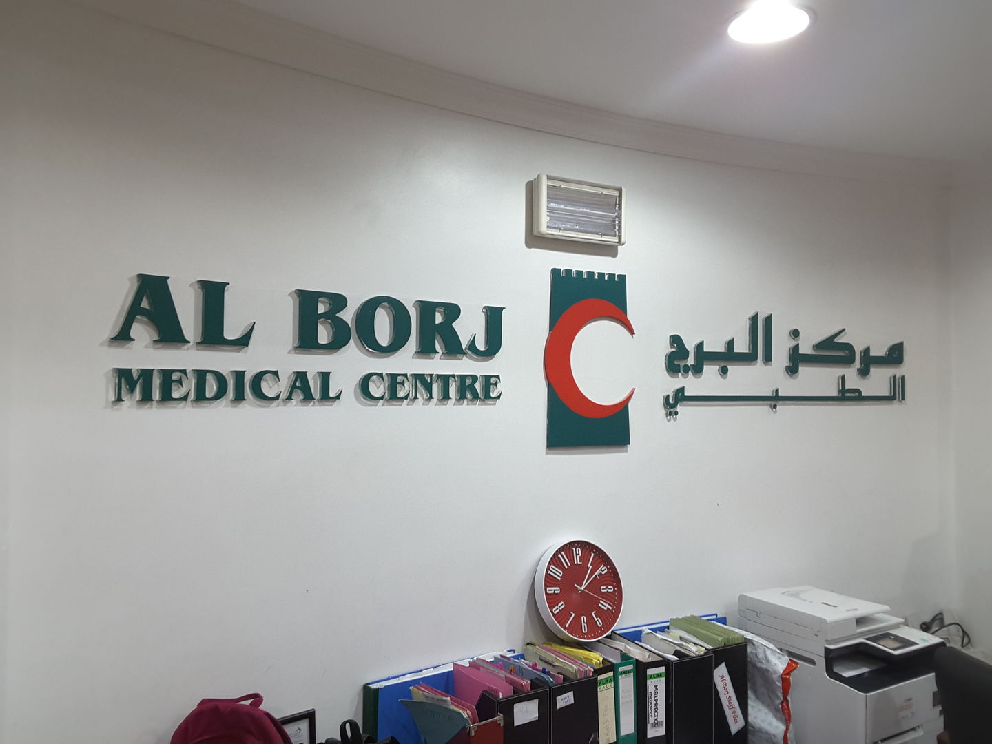 HiDubai-business-al-burj-medical-center-beauty-wellness-health-specialty-clinics-al-wasl-dubai-2