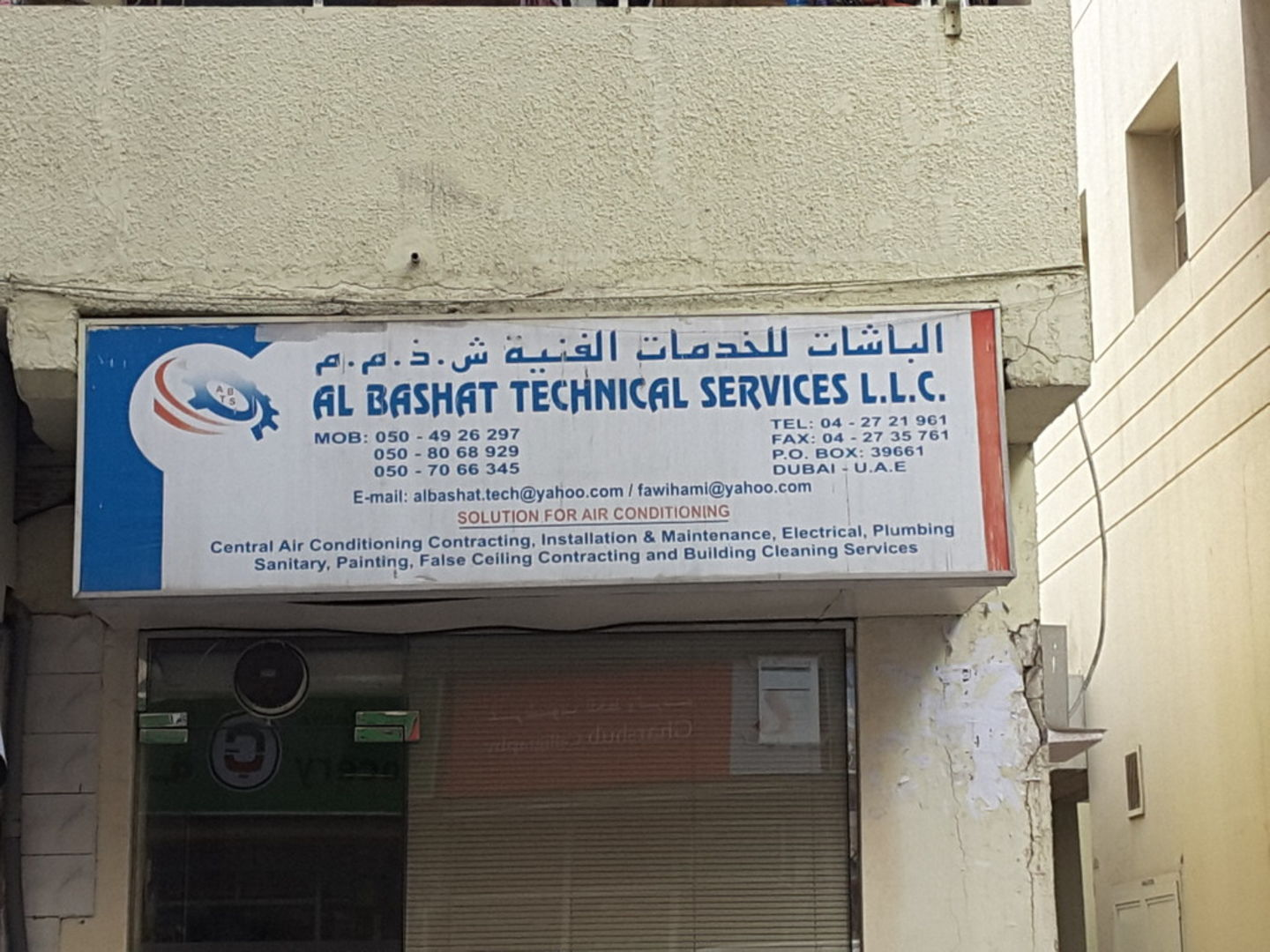Walif-business-al-bashat-technical-services