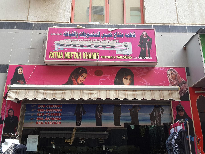 HiDubai-business-fatma-meftah-khamis-textile-tailoring-b2b-services-distributors-wholesalers-ayal-nasir-dubai-4