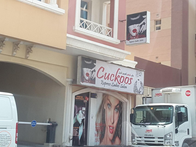 HiDubai-business-cuckoos-express-ladies-saloon-beauty-wellness-health-beauty-salons-al-warqaa-1-dubai-2