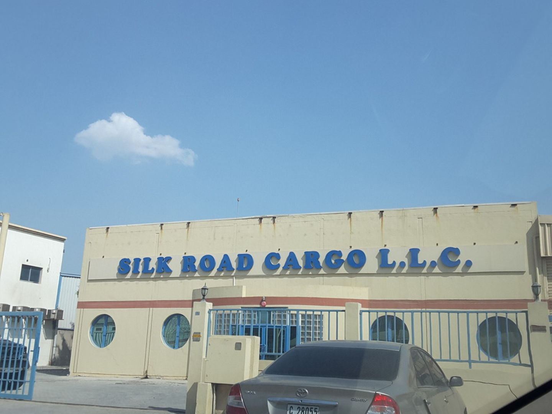 HiDubai-business-silk-road-cargo-b2b-services-it-services-jebel-ali-free-zone-mena-jebel-ali-dubai-2