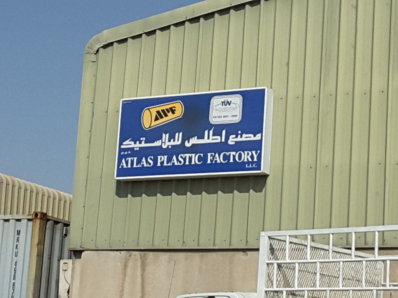HiDubai-business-atlas-plastic-factory-construction-heavy-industries-construction-renovation-al-quoz-industrial-4-dubai-2
