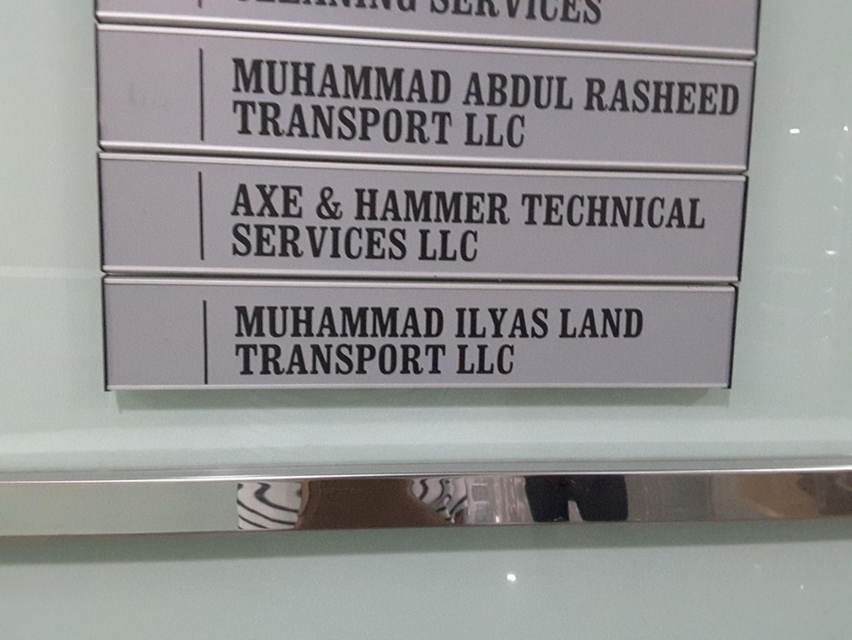 HiDubai-business-muhammad-ilyas-land-transport-transport-vehicle-services-heavy-vehicles-rentals-al-qusais-2-dubai-2