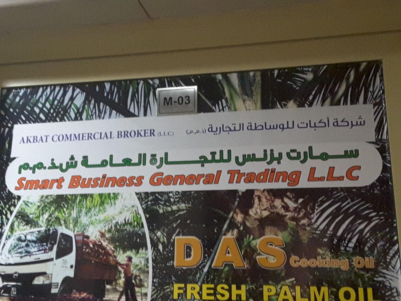 HiDubai-business-akbat-commercial-broker-housing-real-estate-real-estate-agencies-naif-dubai-2