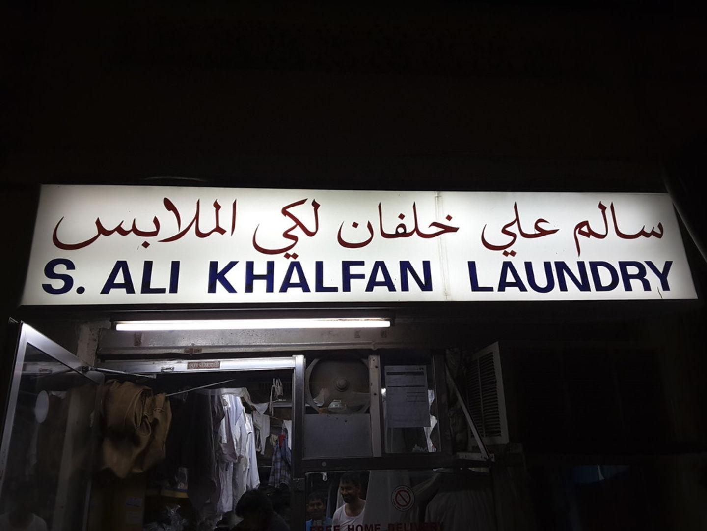 HiDubai-business-s-ali-khalfan-laundry-home-laundry-hor-al-anz-dubai-2