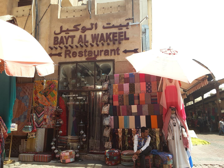 HiDubai-business-bayt-al-wakeel-gifts-novelties-trading-shopping-markets-souks-meena-bazar-al-souq-al-kabeer-dubai-2