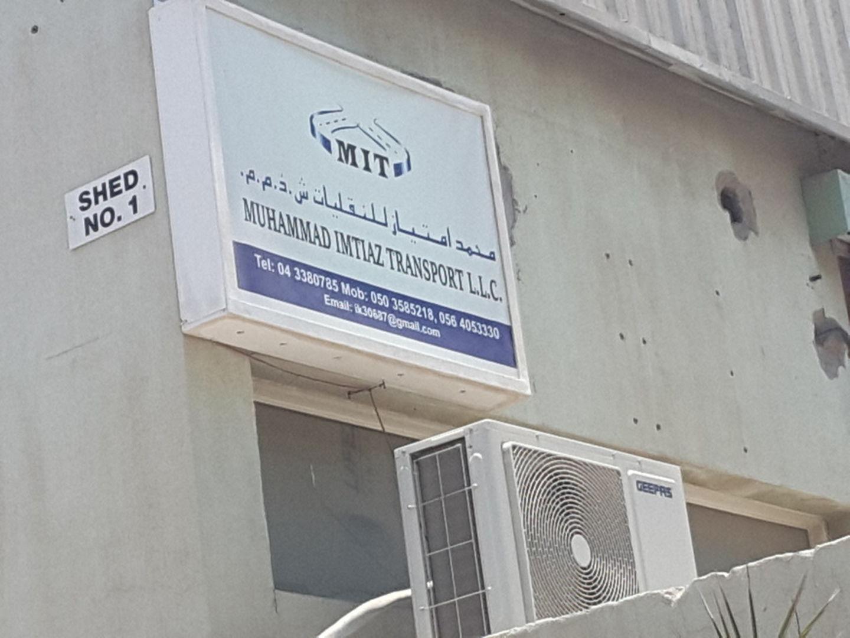 HiDubai-business-muhammad-imtiaz-transport-transport-vehicle-services-heavy-vehicles-rentals-al-quoz-industrial-4-dubai-2