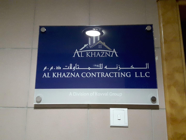 HiDubai-business-al-khazna-contracting-construction-heavy-industries-construction-renovation-al-qusais-industrial-2-dubai-2